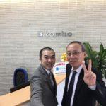 環境ISO14001で、業務効率化(スリム)の推進 大阪でコンサル