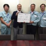 ISO14001 認証取得支援コンサルティング 株式会社ユーシン・ショウワ様 大阪府