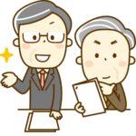 外部・内部の課題。ISO9001審査対応で気をつけること3つとは?