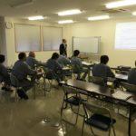 ISO9001 2015年度版改正(改訂)対応 内部監査員養成講座