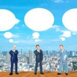 経営者へ内部監査を行う場合のポイントについて トップマネジメントインタビュー