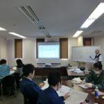 ISO45001について   第3回 「4 組織及びその状況」