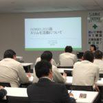 ISO14001:2015のリーダーシップ及びコミットメントとは