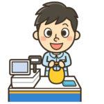 業界別ISO9001の取得メリット:販売・卸・小売